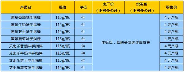 @DU~]U~2SJ{F]T4EGC%QXBC.png