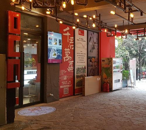 图片7 园区入口大厅.jpg
