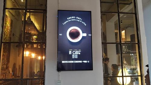 图片4咖啡店外墙.jpg