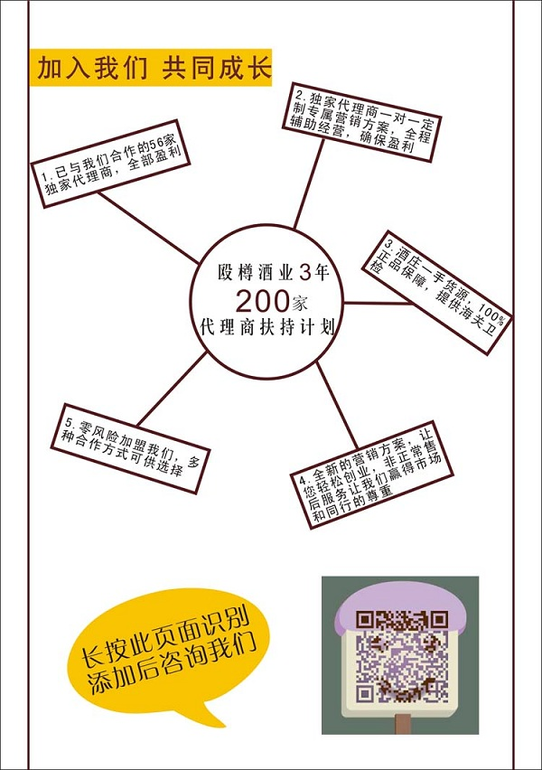 招商区域.jpg